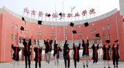 毕业季!六种传统艺术唱响《我和我的祖国》
