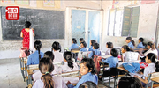 印度教师新任务:配合卫生人员采集学生粪便引发当地老师抗议