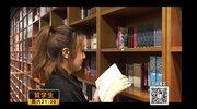 《留学生》有经历有故事 她们的未来有哪些可能?