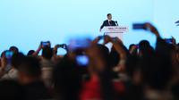 马云出席数字峰会:中国需要一大批超越BAT的大公司和超级公司