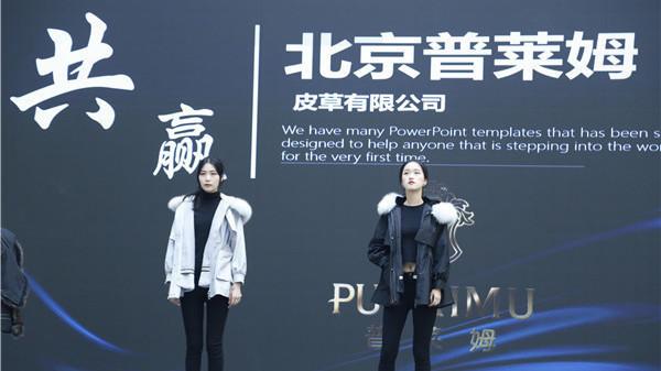 濮院时尚买手中心成立 开启濮院世博原创中心冬装爆品集采会