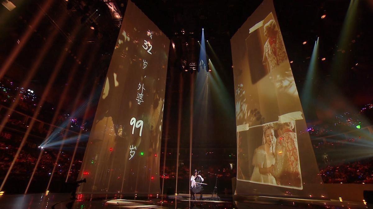 抖音美好奇妙夜在广州圆满落幕:近百名普通创作者登上舞台