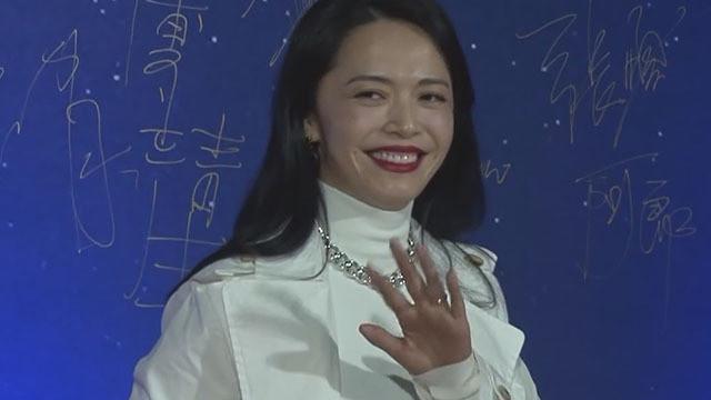 《每日文娱播报》20191219众电影人相聚广州 共话2019中国电影