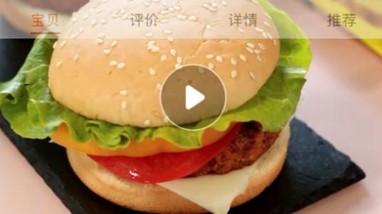 """金字火腿借力人造肉""""三连板"""":当心 实控人等股票质押已9成"""