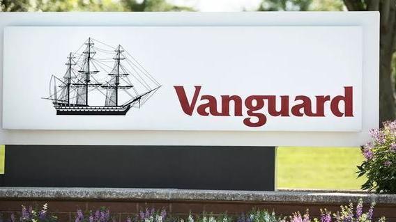 Vanguard集团携手蚂蚁金服 致力于在中国实现更普惠的财富管理服务