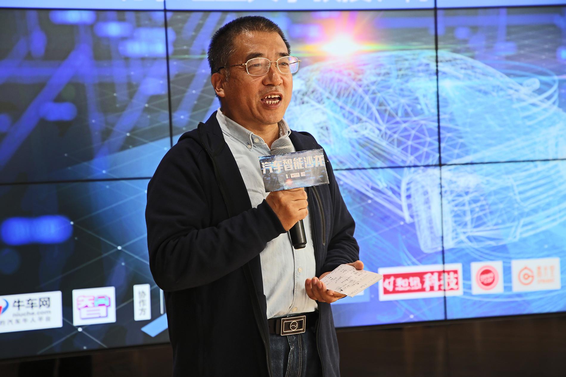 北京理工大学教授高利:5G让智能交通变为可能