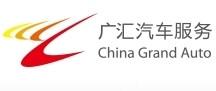广汇汽车与国网电动汽车成立合资公司,恒大背后牵线
