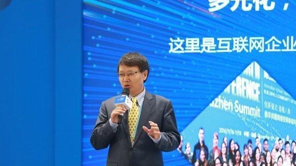 第六届世界互联网大会:立思辰周西柱谈网络文化与青年