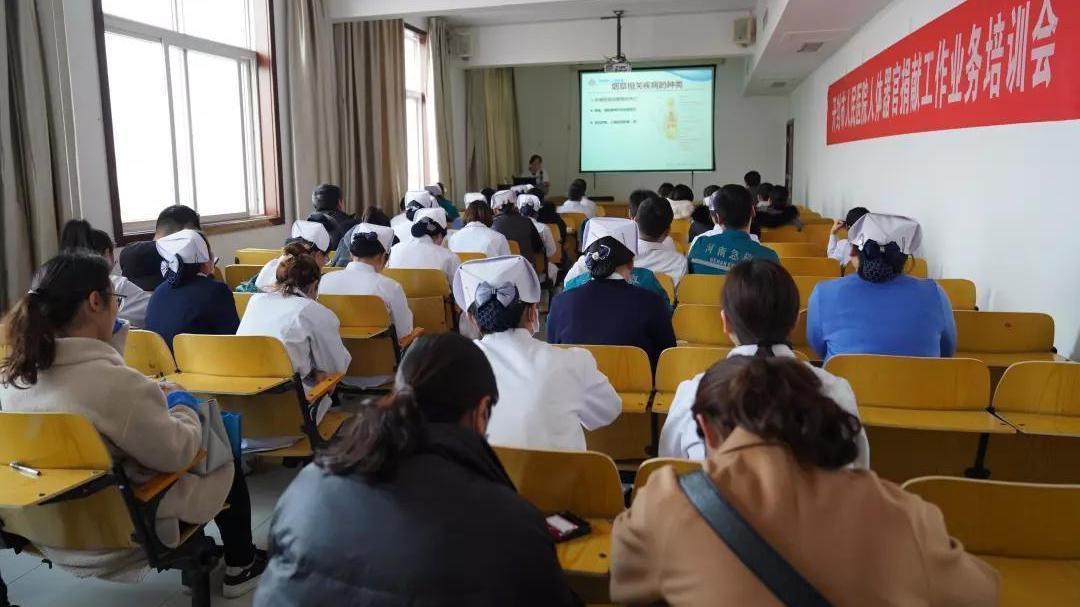 开封市人民医院举办第3期健康科普沙龙