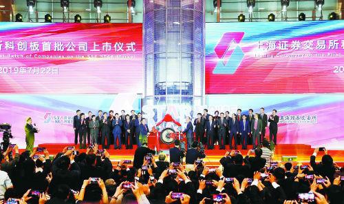 中国经济稳中求进的十大压舱石