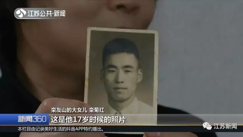 九旬老人病危,家人才发现他藏了70年的秘密!他却说没什么了不起