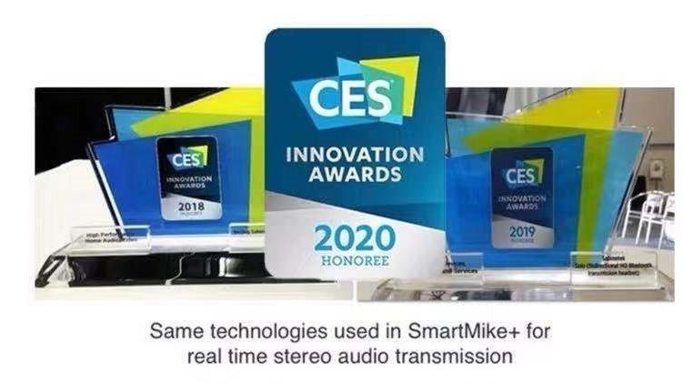 塞宾科技黑科技又双叒斩获CES创新大奖