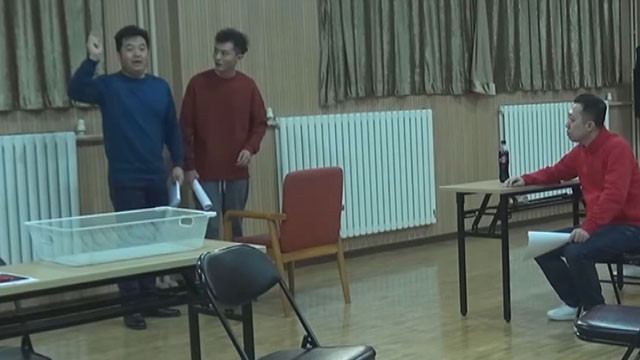 文化北京丨北京曲艺团原创相声剧《师父》12月25日首演