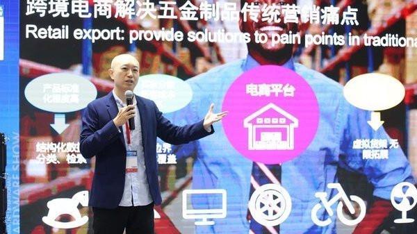 中国五金制品协会与eBay发布《中国五金制品跨境电商出口白皮书》