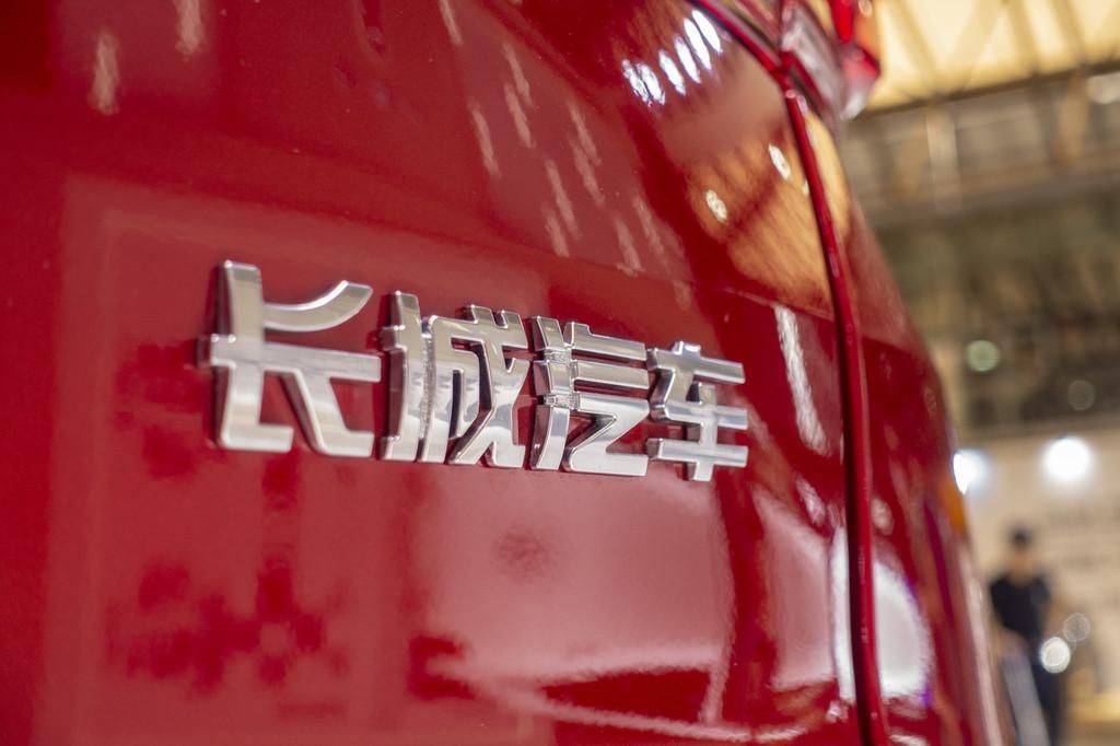长城汽车11月销售11.5万辆,已完成全年目标89.2%