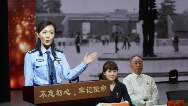 初心·使命系列宣讲|三代人的传承,我是人民警察!