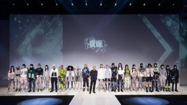 幻构未来 乔丹质燥携Tim Coppens亮相中国国际时装周