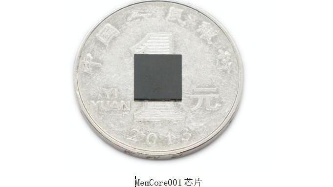知存科技发布MemCore存算一体智能语音芯片