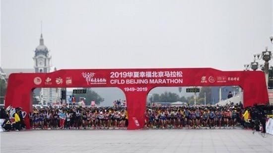 赛道、秋雨、马拉松:奔跑中国、壮丽北京