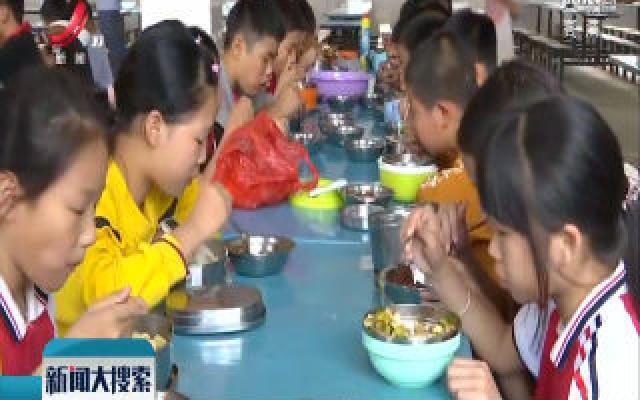 """新余:""""小荷工程""""提升农村孩子寄宿生活"""
