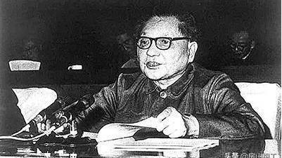 党史课堂|邓小平大智慧中的小细节