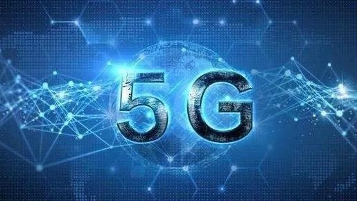 5G规模商用:新场景、新业态还要闯新关