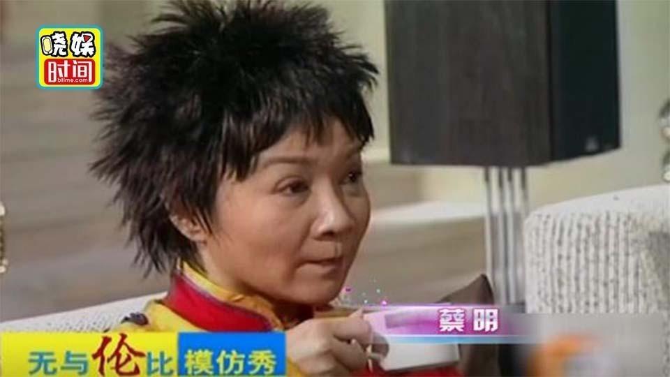 我们的偶像周杰伦!杨颖 宋丹丹版的双节棍你见过吗?