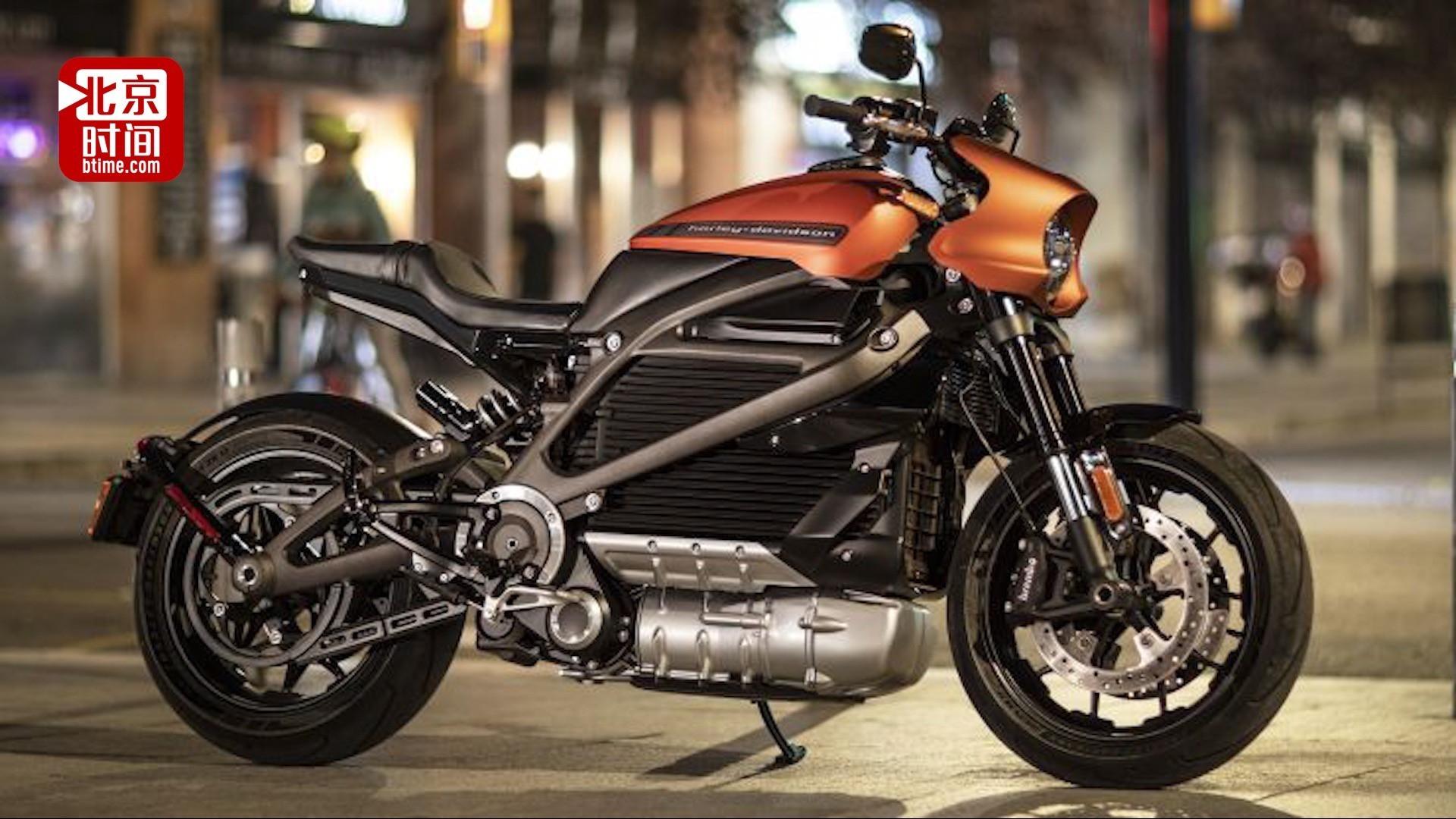 电动化蒙阴影 近3万美元的哈雷电动摩托车已暂停生产和交付