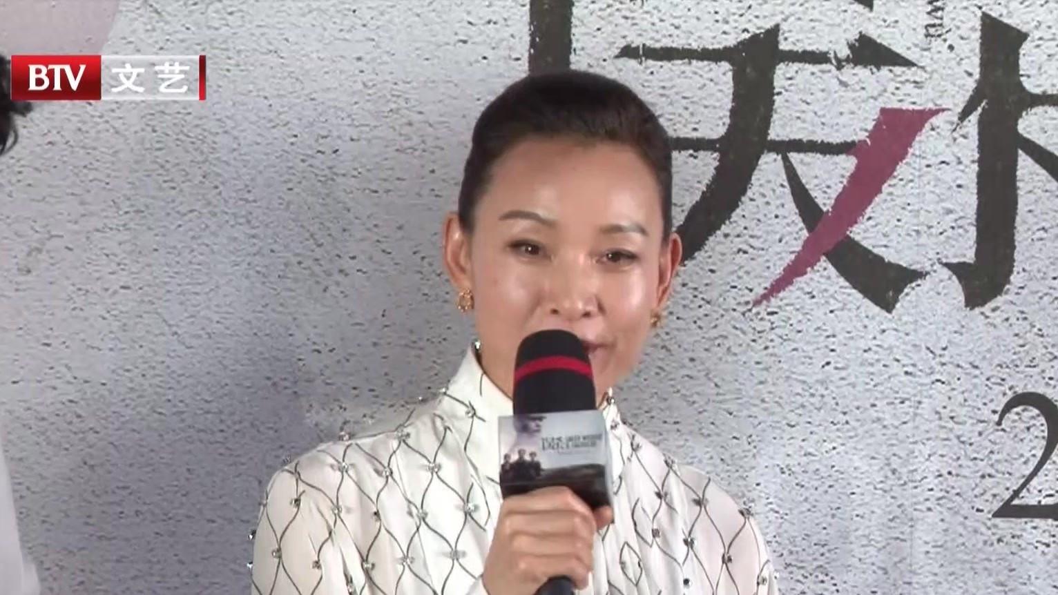 陈思诚  首做电影监制力邀实力派演员出演