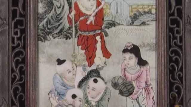 《拍宝》20191221瓷板画的鉴赏