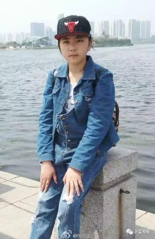 干12岁侄女儿_临沂12岁女孩8日外出至今未归! 期间用手机登录qq