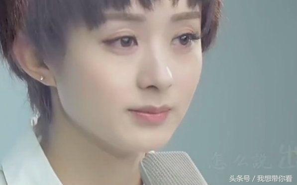 假小子发型:赵丽颖、杨幂、热巴、娜扎,谁ho发型秀美爱图片