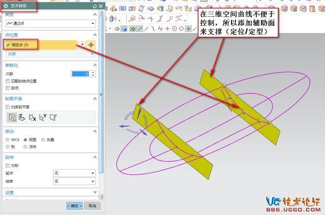 椭圆曲线3d曲面图