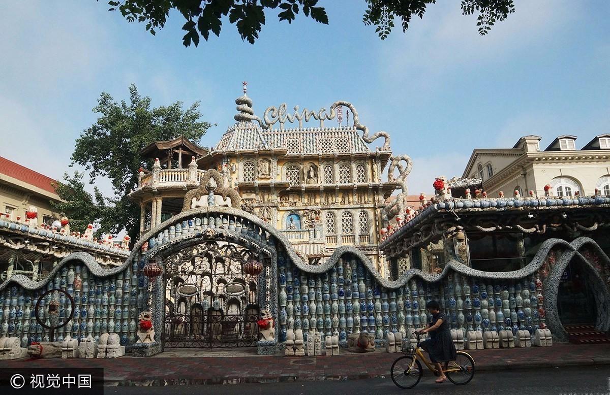 瓷房子是本市知名旅游景點,3a景區,因其所屬天津市粵唯鮮文化產業投資