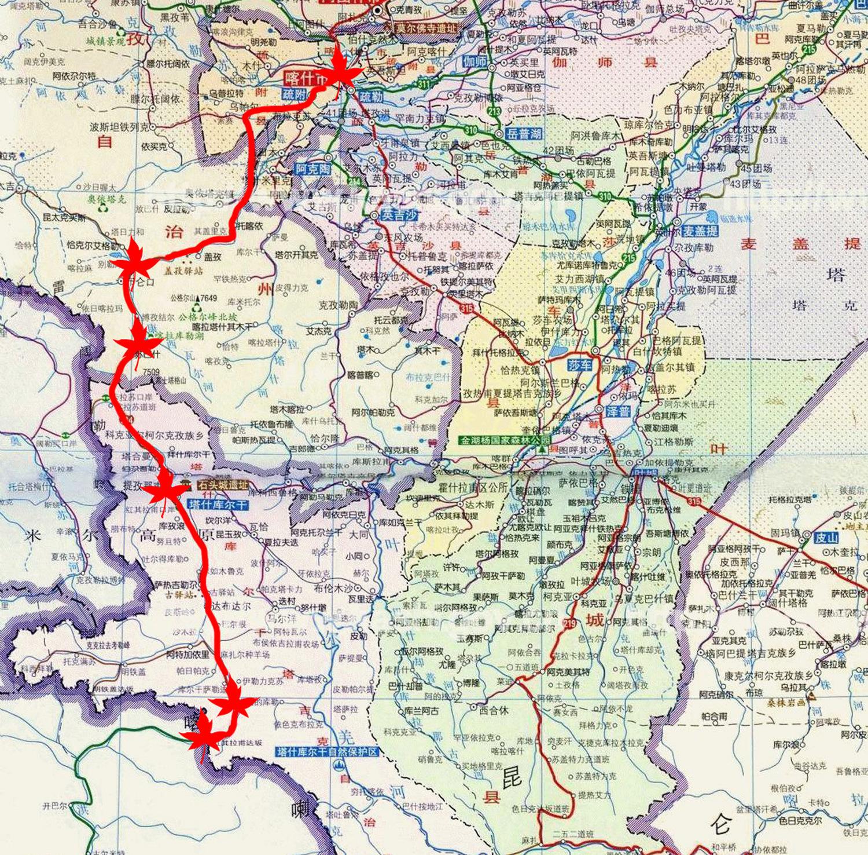 喀什至塔什库尔干塔吉克族自治县红其拉甫口岸秋日之旅图片
