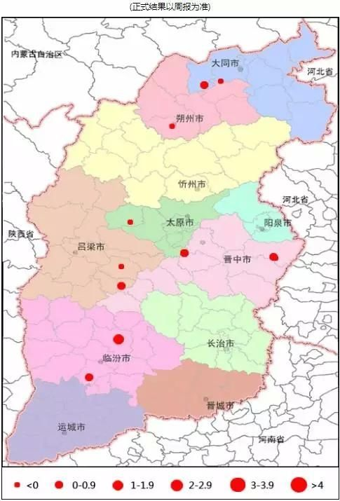 中国地震台网正式测定:2017-02-09 00:26:05在山西运城市盐湖区(北纬