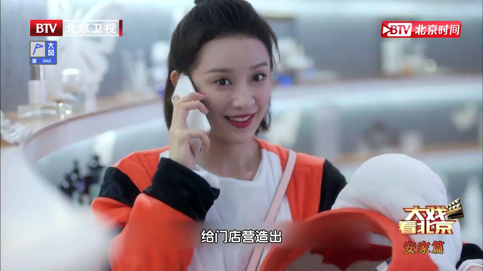 """孙佳雨这个角色很""""讨喜"""" 获封房产门店""""吉祥物"""""""