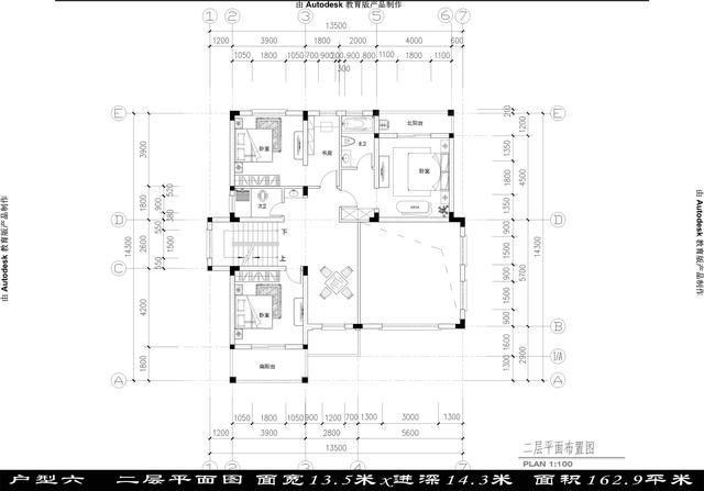 3米 框架结构
