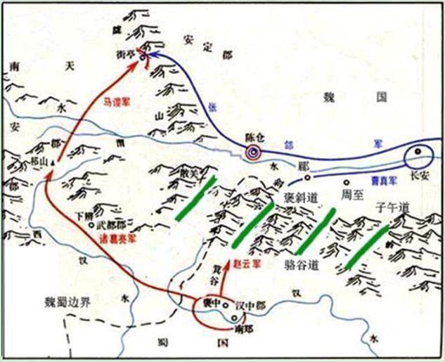 三国时期地图街亭