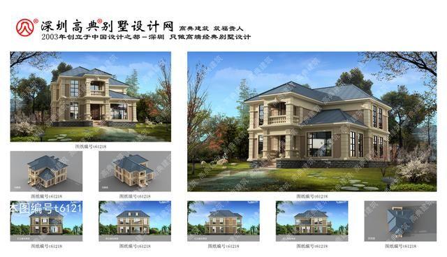 农村小别墅图片大全, 别墅设计图纸, 鲁班设计图纸大全 查看此套别墅