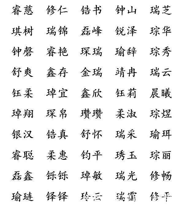 五行缺木起名字方法 起名取名 祥安阁风水网