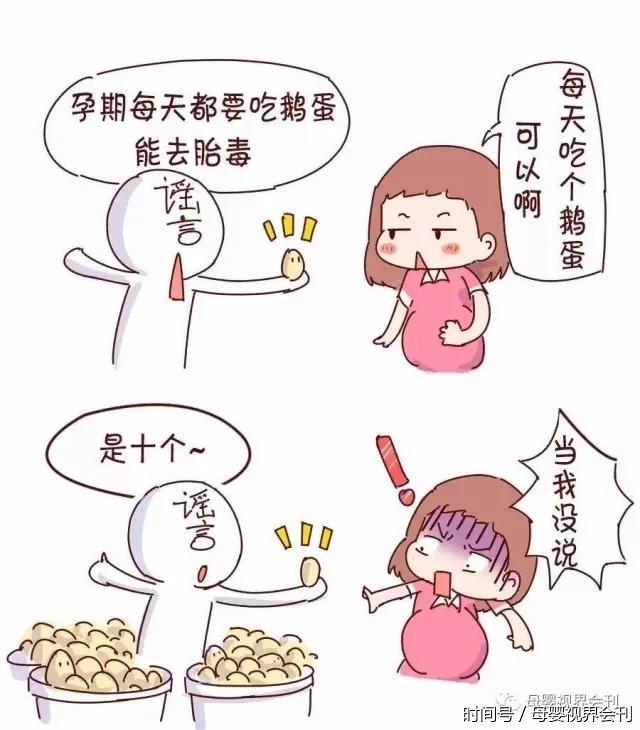 孕妇梦见买鹅蛋吃