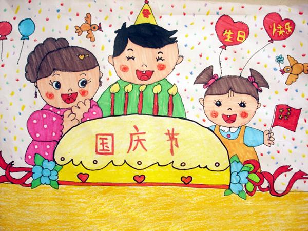 关于国庆节儿童画大全