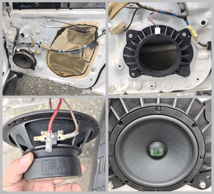 丰田霸道音响改装8音度y2 dsp 喇叭,好音质听得见!
