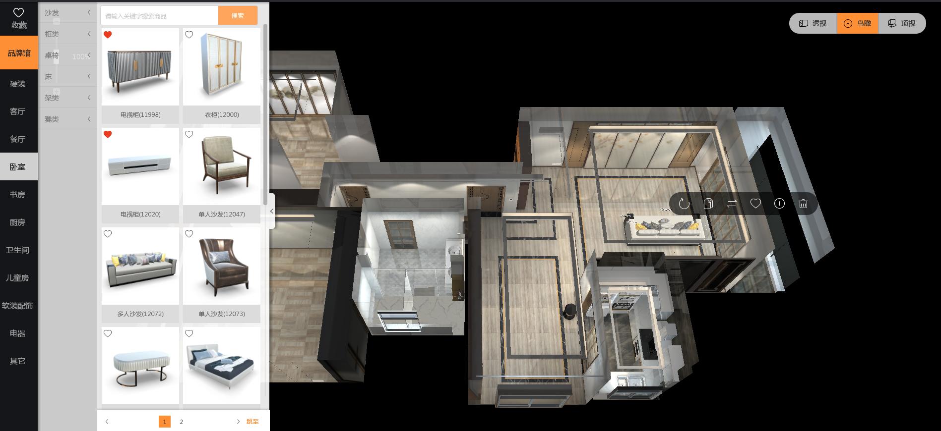 房屋平面图三维