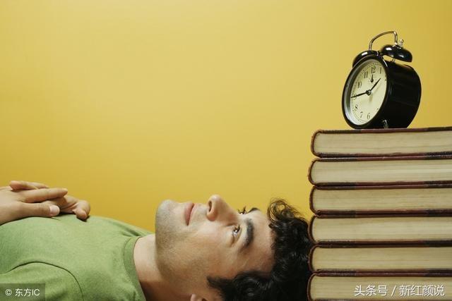 男人睡觉爱做梦