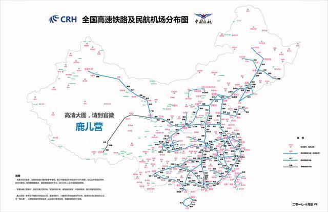 从贵阳到重庆,西安到成都,济南到石家庄.众多美景便捷可达!