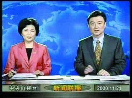 """《新闻联播》那些""""退役""""的主播们都去干啥了?图片"""