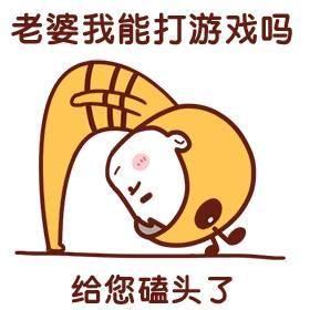 搞笑老公互怼情侣:表情,请善待我,不客气,应该赵四搞笑图片大全图片