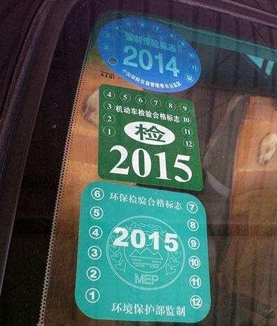 當車輛交通標志直接貼在玻璃上時,如何去除膠水標記?